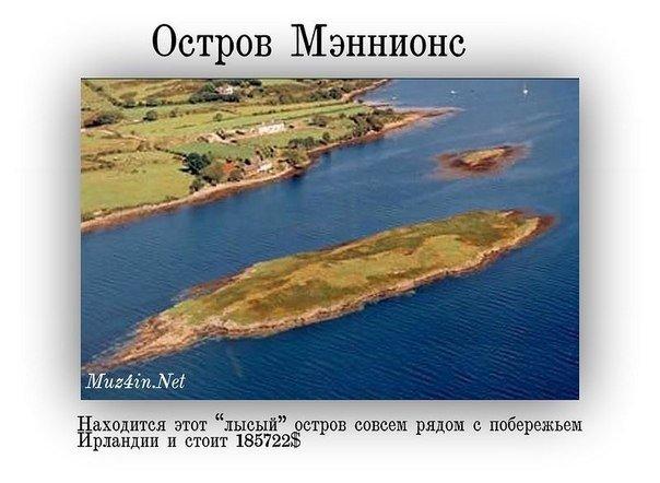 Island_9
