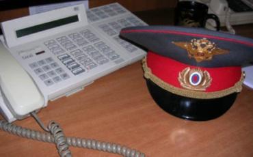 policien_mini1
